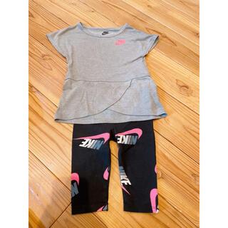 ナイキ(NIKE)のNIKE 半袖 パンツ 上下セット 86~92(Tシャツ)