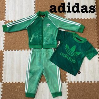 アディダス(adidas)のadidasオリジナルス ジャージ上下 セットアップ(Tシャツ)