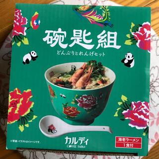 カルディ 台湾 パンダ丼(食器)