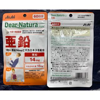 アサヒ - Asahi ディアナチュラ 亜鉛 60日分 ×2袋