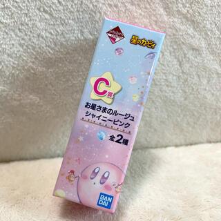 バンダイ(BANDAI)の一番くじ コフレ 星のカービィ C賞 シャイニーピンク(口紅)