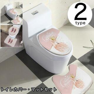 トイレマット カバー トイレ用品 フラミンゴ 羽 トイレ用マット 蓋カバー 新品(トイレマット)