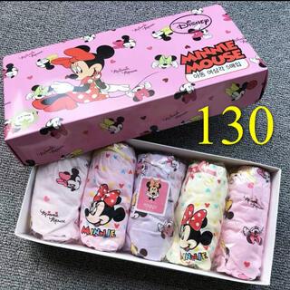 ディズニー(Disney)の130サイズ/新品 ディズニー ミニ一マウス 女の子/ショーツ/下着  (下着)
