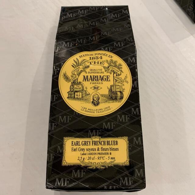 DEAN & DELUCA(ディーンアンドデルーカ)の【新品・正規品・送料無料】マリアージュフレールアールグレイフレンチブルー100g 食品/飲料/酒の飲料(茶)の商品写真