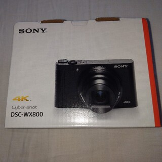 SONY - ソニー サイバーショット DSC-WX800 新品・未開封品