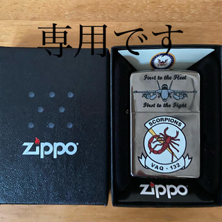 ジッポー(ZIPPO)のZIPPO VAQ-132(タバコグッズ)