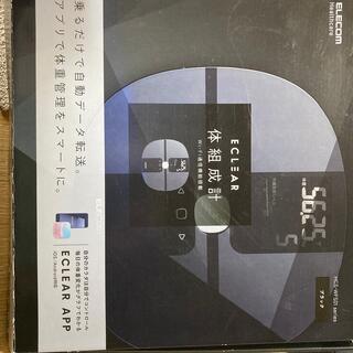エレコム(ELECOM)のELECOM ECLEAR 体組成計 ブラック 使用回数少し(体重計/体脂肪計)