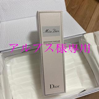 ディオール(Dior)のDior ミス ディオール  ボディスプレー ボディ用化粧水(ボディローション/ミルク)