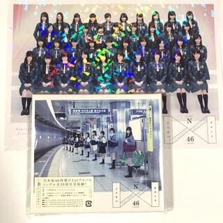 ノギザカフォーティーシックス(乃木坂46)の乃木坂46 透明な色【初回限定盤Type-B】2CD(ポップス/ロック(邦楽))