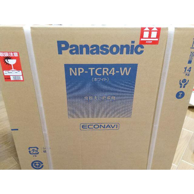 Panasonic(パナソニック)のNP-TCR4-W 食器洗い乾燥機 「プチ食洗」 3人用 ホワイト 21年製 スマホ/家電/カメラの生活家電(食器洗い機/乾燥機)の商品写真