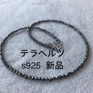 テラヘルツネックレス 健康 ラウンドカット 華奢 silver シルバー 新品(ネックレス)