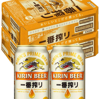 キリン(キリン)のキリン 一番搾り 350ml  2ケース 48本入(ビール)