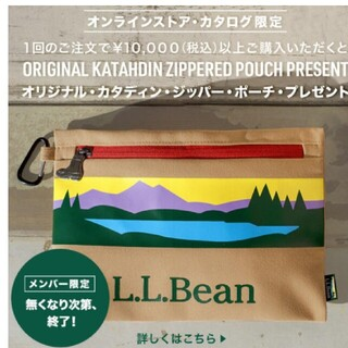 エルエルビーン(L.L.Bean)のエルエルビーン  L.L.Bean LLBean ジッパーポーチ ノベルティ(ノベルティグッズ)