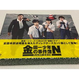 ヘイセイジャンプ(Hey! Say! JUMP)の金田一少年の事件簿N(neo)ディレクターズカット版 DVD-BOX (TVドラマ)