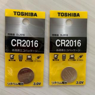 東芝 - TOSHIBA ★CR2016 ボタン電池 2個セット♪