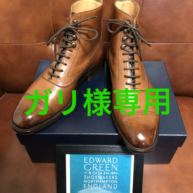EDWARD GREEN(エドワードグリーン)のエドワードグリーン製ラルフローレン ブーツ US7.5/UK7 ほぼ未使用 メンズの靴/シューズ(ブーツ)の商品写真