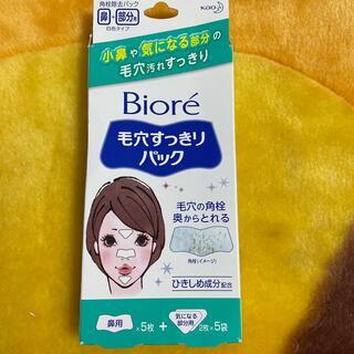 ビオレ(Biore)のビオレ毛穴すっきりパック7枚(パック/フェイスマスク)
