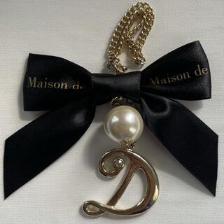 メゾンドフルール(Maison de FLEUR)のMaisondeFLEUR イニシャルチャーム D(チャーム)