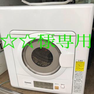 Panasonic - Panasonic nh-d603 衣類乾燥機