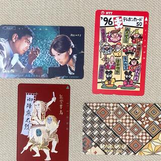 テレホンカード 4枚(カード)