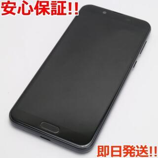アクオス(AQUOS)の美品 SHV43 AQUOS sense2 ニュアンスブラック (スマートフォン本体)