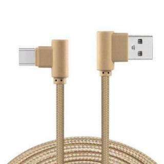 iPhone - iPhone 充電ケーブル L字型 2m  ゴールド