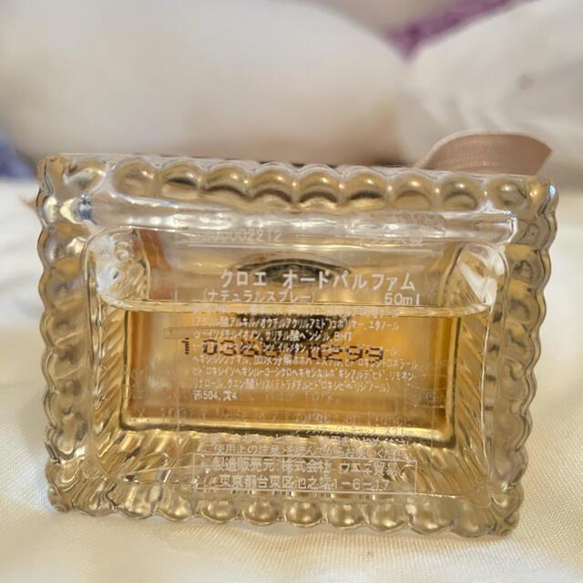 Chloe(クロエ)のクロエ chloe  香水  オードパルファム  コスメ/美容の香水(香水(女性用))の商品写真