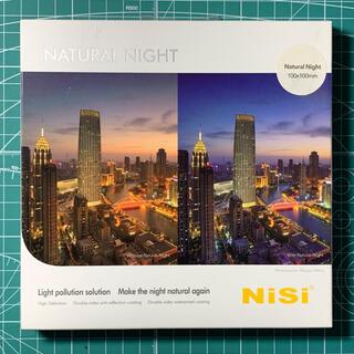 NiSi 角型フィルター 光害カット ナチュラルナイト100×100mm(フィルター)
