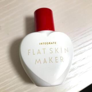 INTEGRATE - インテグレート フラットスキンメーカー N 25ml