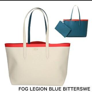 ラコステ(LACOSTE)のラコステトートバッグ  FOG LEGION BLUE BITTERSWE(トートバッグ)