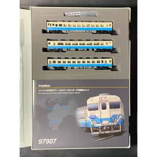 TOMIX 97907 Nゲージ キハ58系 うわじま JR四国色 3両セット(鉄道模型)