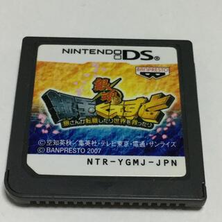 ニンテンドーDS(ニンテンドーDS)の【NO21】DS 銀魂 銀玉くえすと(携帯用ゲームソフト)