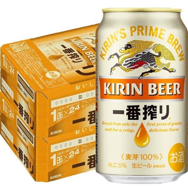 キリン(キリン)のKIRIN一番搾り350ml×48 食品/飲料/酒の酒(ビール)の商品写真