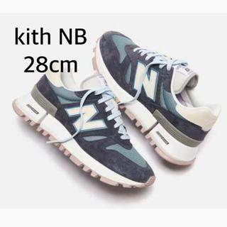 """ニューバランス(New Balance)の【美品】KITH NEW BALANCE RC1300 """"MAUVE SOLE""""(スニーカー)"""