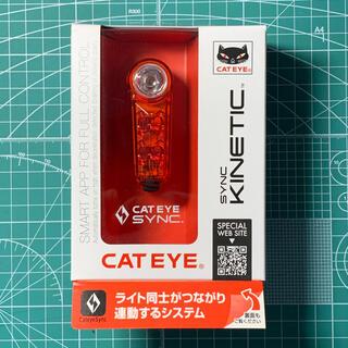 キャットアイ(CATEYE)のキャットアイ テールライト SYNC KINETIC TL-NW100K (パーツ)