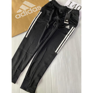 adidas - アディダス パンツ 140 ジュニア キッズ 新品 ♡ 150 160 有ります