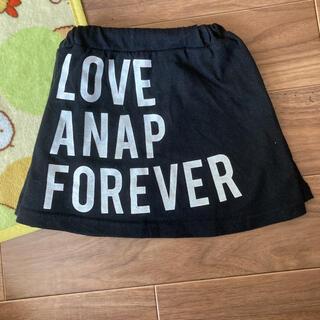 アナップキッズ(ANAP Kids)のアナップキッズ 100 お値下げ(スカート)