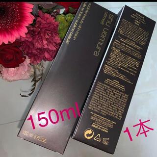 shu uemura - シュウウエムラ アルティム8 ビューティー オイルインローション 150ml