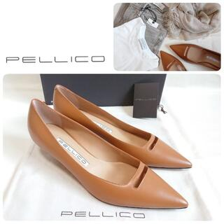 PELLICO - 新品 ペリーコ 新木型 アネッリ パンプス キャメル 37.5 定価52800円