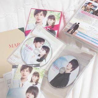 Kis-My-Ft2 - MARS~ただ、君を愛してる~[DVD]豪華版<初回限定生産> DVD