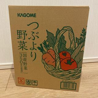 カゴメ(KAGOME)のカゴメ つぶより野菜 30本 (ソフトドリンク)