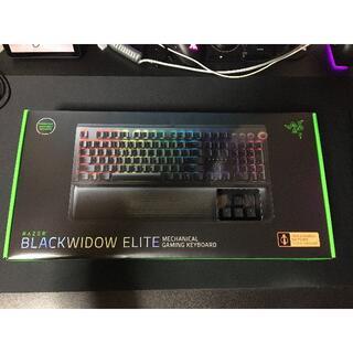 レイザー(LAZER)の新品 Razer Blackwidow Elite(PC周辺機器)