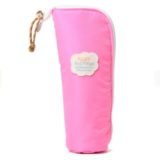 コドモビームス(こども ビームス)のBABY PACKERS / 哺乳瓶&ボトル ケース ピンク(その他)