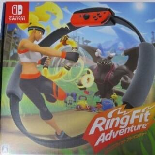 ニンテンドースイッチ(Nintendo Switch)の新品未開封 リングフィットアドベンチャー(家庭用ゲーム機本体)