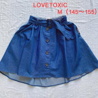lovetoxic - LOVETOXIC ★Msize(145〜155)デニムスカート