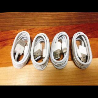 アイフォーン(iPhone)の③ iPhone 純正 同等品質 充電器 ライトニング ケーブル 4本 セット(その他)