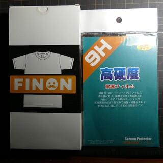 ZenFone5/5Z用ケース&液晶保護フィルムセット