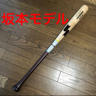 SSK - 2・3回使用*SSK 軟式野球用 プロモデル(坂本モデル)