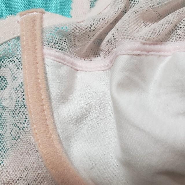 シャルレ(シャルレ)のシャルレブラジャーFA131-B80ピンク レディースの下着/アンダーウェア(ブラ)の商品写真