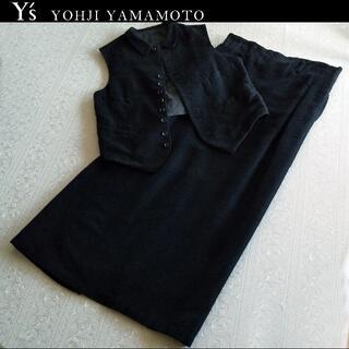 ヨウジヤマモト(Yohji Yamamoto)のYohji Yamamoto Y's  麻混ベストとスカート セットアップで♪♪(ベスト/ジレ)